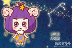 阿莎莉娅星座周运【2018.5.14-5.20】