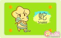 属蛇男参加漫展最喜欢cos哪个角色