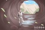 土族的历史 社会生活的变迁
