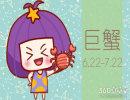 闹闹女巫店每日运势【2018年5月27日】