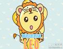 狮子座在生活中最常见的爱好有哪些