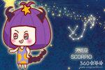 佩妮星座周运【2018.5.28-6.3】