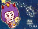 Alex星座周运【2018.5.28-6.3】