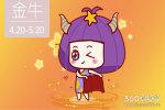 玛法达星座周运【2018.5.31-6.6】