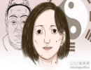 鼻梁高挺在女人的面相学中有什么说法