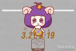 Eskey先生星座周运【2018.6.4-6.10】