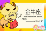 海百合星座周运【2018.6.4-6.10】