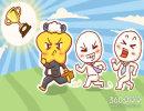 海百合星座周运【2018.6.11-6.17】