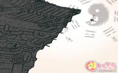 中国儒家文化思想之三纲五常