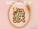 属猴女会认为这世上好人很多吗