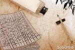 客厅财位布置一般要突出哪些特点