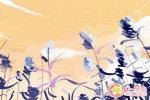 鄂温克族民歌都有哪些特色