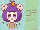 占星骑士星座周运【2018.7.9-7.15】
