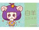 闹闹女巫店每日运势【2018年7月15日】