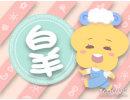 百变巫女星座周运【2018.7.16-7.22】