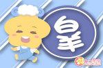 海百合星座周运【2018.7.23-7.29】