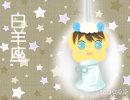 占星骑士星座周运【2018.7.23-7.29】