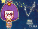 紫霞仙子 哪些星座女气质出众