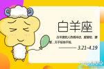 苏珊米勒星座周运【2018.7.30-8.5】