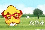 哪些星座男酷爱宫崎骏的动漫
