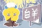 占星骑士星座周运【2018.8.6-8.12】