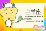 海百合星座周运【2018.8.13-8.19】