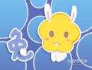 属兔人遭遇什么事情会懂得爱恨分明