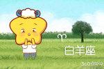 玛法达星座周运【2018.8.16-8.22】