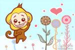 两个属猴的人婚姻如何 在一起合适么