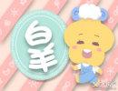 海百合星座周运【2018.8.20-8.26】