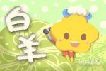 星吧Geo星座周运【2018.8.26-9.1】