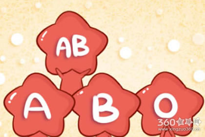 颜值高还特别会讲话的四大血型