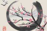 在生活中要注意的桃花风水学布局