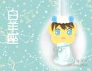 占星骑士星座周运【2018.9.3-9.9】