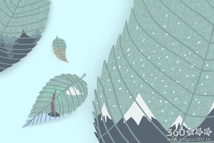 寒衣节的历史故事 感受寒衣节的文化