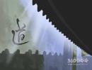 刘强东八字解析 奶茶章泽天的八字