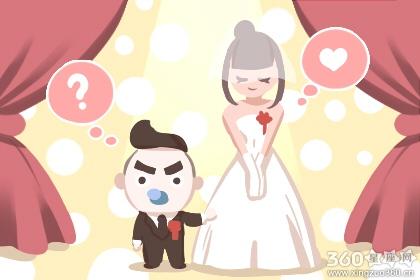 婚后你们会怎样调教老公 征服老公