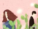 八字五行婚配方式 且行且珍惜