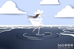 你会在江湖中协助弱小的人成长吗
