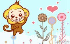 恋爱中属猴人关心对方会通过什么方式
