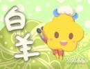 闹闹女巫店每日运势【2018年9月26日】