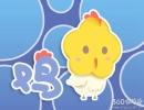 属鸡人在什么情况下会成为一个杠精