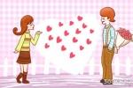 新人挑选结婚吉日良辰需要注意什么