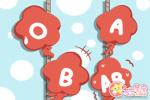 O型血实现人生价值的重要途径是什么