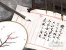 浅谈中国民间八字合婚算命的由来