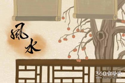 居室中的桃花运需要合适的风水环境