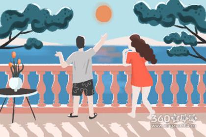 你会在放假之余放肆自己的情绪吗
