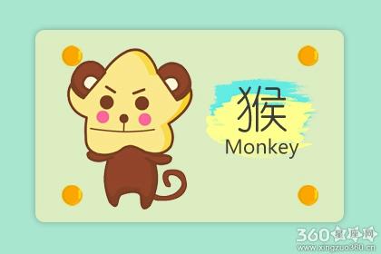 属猴人出生月的命运 属猴的几月出生最不好