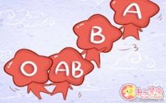 四大血型的饮食只追求对身体有好处的