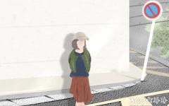 明星个人星盘分析 关于倪妮篇介绍